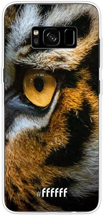 Tiger Galaxy S8