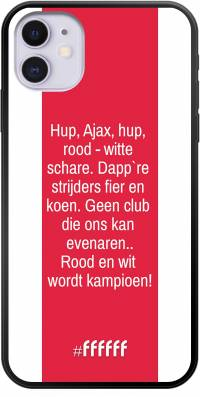 AFC Ajax Clublied